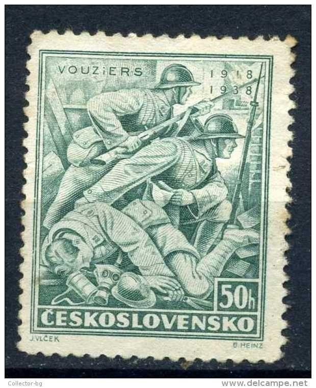 C1 Vouziers CZ stamp