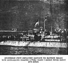 F1 croatian flag on austro-hungarian ship Pula 31st October 1918