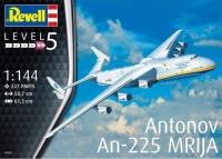 1-144-antonov-an-225-mrija-0.big